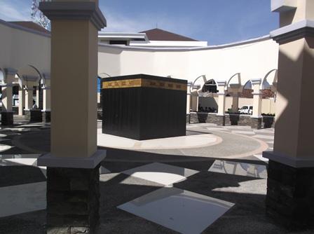 Miniatur Ka'bah.Islamic Center Garut.