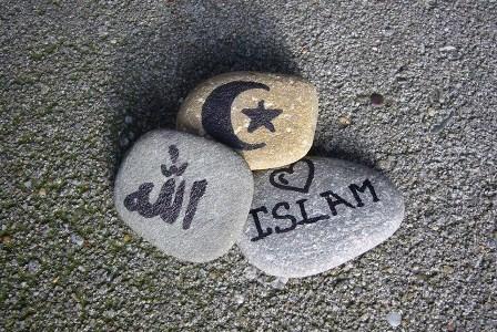 Allah/Ilustrasi.